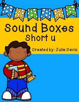 CVC Sound Boxes Short U