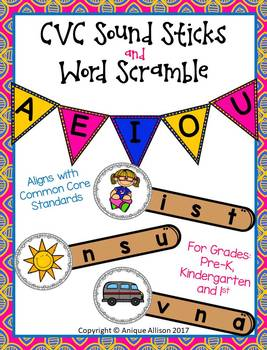 CVC Sound Sticks and Word Scramble