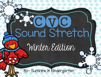 CVC Sound Stretch {Winter Edition}