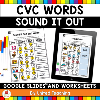 CVC Sound it Out Bundle