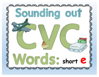 """CVC """"Sound it Out"""" PowerPoint: short e + PDF of all slides included"""