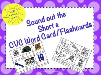 CVC Sound it out Card/Flashcard Short e Words