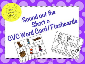 CVC Sound it out Card/Flashcard Short o Words