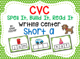 CVC Writing Cards - SHORT A