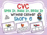 CVC Writing Cards - SHORT E