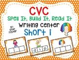 CVC  Writing Cards - SHORT I