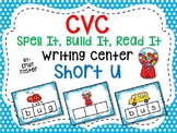 CVC Writing Cards - SHORT U