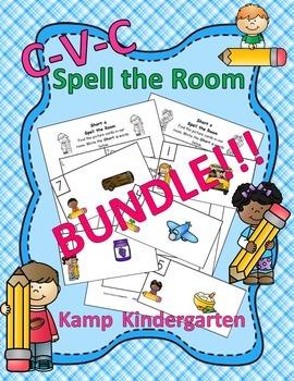 CVC Spell the Room Bundle