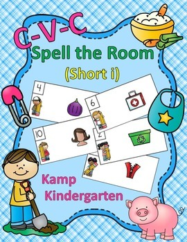 CVC Spell the Room (Short i)