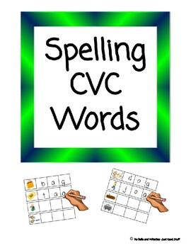 CVC Spelling