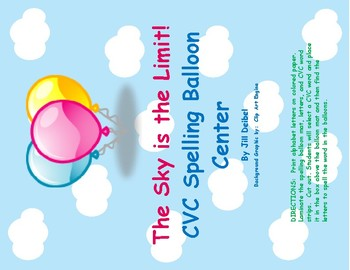 CVC Spelling Balloon Center