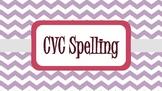 CVC Spelling Binder