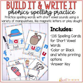 CVC Spelling Cards BUNDLE