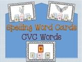 CVC Spelling Cards K-1