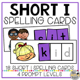 CVC Spelling Cards: Short I