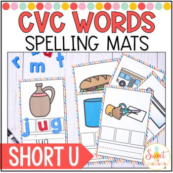 CVC Spelling Cards- Short U
