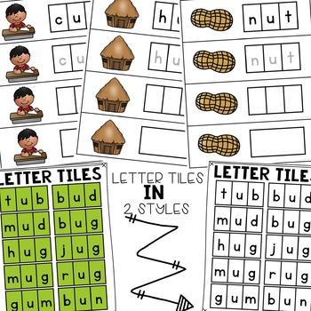 CVC Spelling Cards: Short U