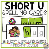 CVC Spelling Cards: Short U