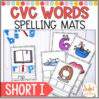 CVC Spelling Cards- Short i