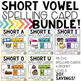 CVC Spelling Cards: THE BUNDLE