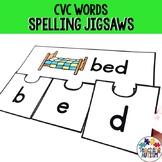CVC Words for Kindergarten Spelling Jigsaws