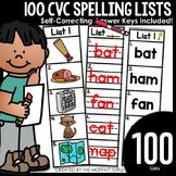 CVC Spelling Lists!