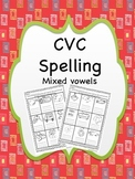 CVC Spelling Practice Mixed Vowels