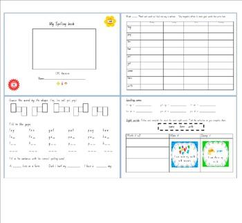 CVC Short Vowels Spelling Program Booklet