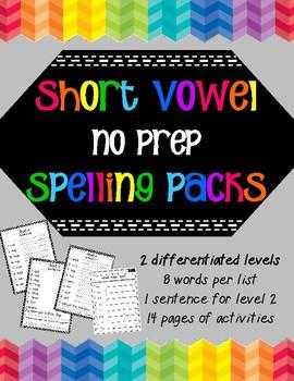 Short Vowel Spelling Packs- NoPrep