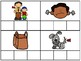 "CVC Spelling words- Short vowel ""a"""