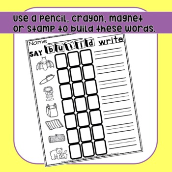 CVC Stamp the Word Activity