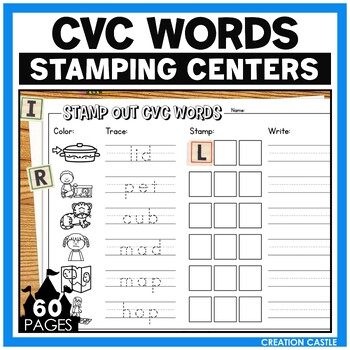 CVC Words Stamping Center