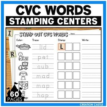 CVC Stamping Center
