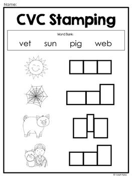 CVC Stamping Freebie