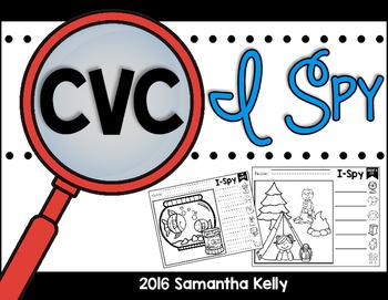 CVC Station - I Spy