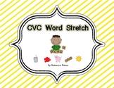 CVC Stretch {Word Work}