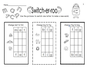 CVC Switcheroo No Prep Phonemic Substitution Pages