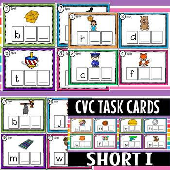 CVC TASK CARDS BUNDLE