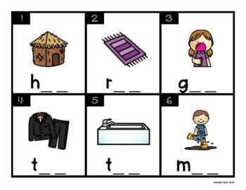CVC Task Cards: Short U (Scoot, Write the Room, Center)