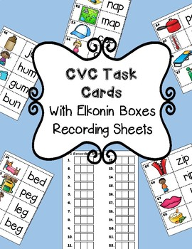 CVC Task Cards With Elkonin Boxes