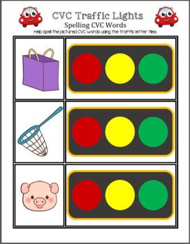 CVC Traffic Lights - Spelling CVC Words
