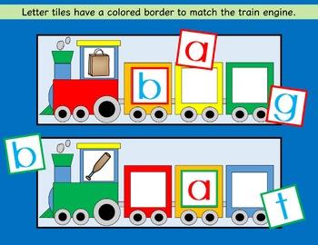 CVC Trains - Word Building - Short a