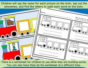 CVC Trains - Word Building - Short u
