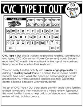 CVC Type it Out