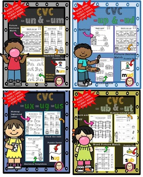 CVC U BUNDLE (9 WORD FAMILIES) WORKSHEETS, STORIES, PUZZLE FLASHCARDS, etc