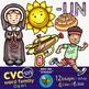 CVC -U- Clipart Bundle