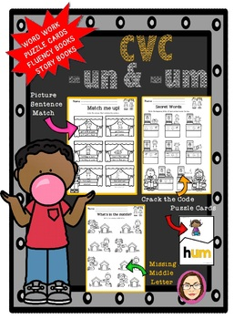 Cvc Un And Um Worksheets Stories Puzzle Flashcards And Fluency Helper