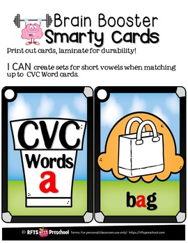 CVC VOWEL MATCH - SMARTY TASK CARDS #DistanceLearningTpT