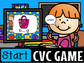 CVC VOWEL POWERPOINT GAME(free sample)