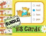 Phonics Multiple Choice Task Cards CVC/AEIOU (BUNDLE)  LEVEL 1